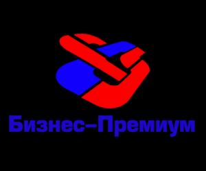 Логотип компании Бизнес-Премиум